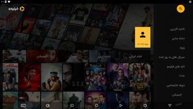 بهترین اپلیکیشن های اندروید tv